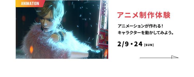 02-3_box30201.jpg